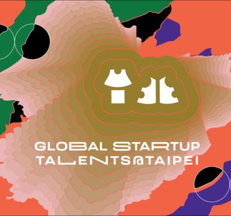 2018 Global Startup Talents@Taipei Program
